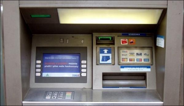 """""""مصرف لبنان"""": بطاقات الدفع تبلغ 2.74 مليون بطاقة وأجهزة الصراف الآلي 1,968جهازاً في نهاية أيلول 2018"""