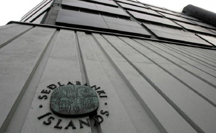 البنك المركزي في آيسلندا يرفع الفائدة للمرة الثالثة هذا العام