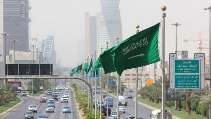 الاحتياطي العام في السعودية يهبط 14.86 مليار دولار خلال تموز الماضي