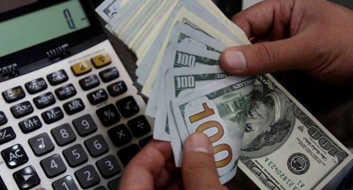 كيف أُقفل دولار السوق السوداء مساء اليوم ؟