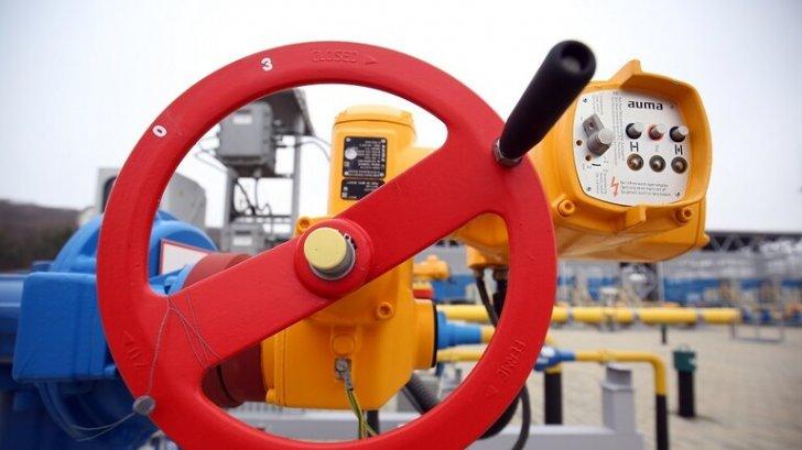"""""""نافتوغاز أوكرانيا"""" تشتكي من ارتفاع أسعار الغاز"""