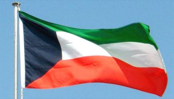 احتياطيات الكويت الأجنبية تنخفض 7.2 بالمئة في آب