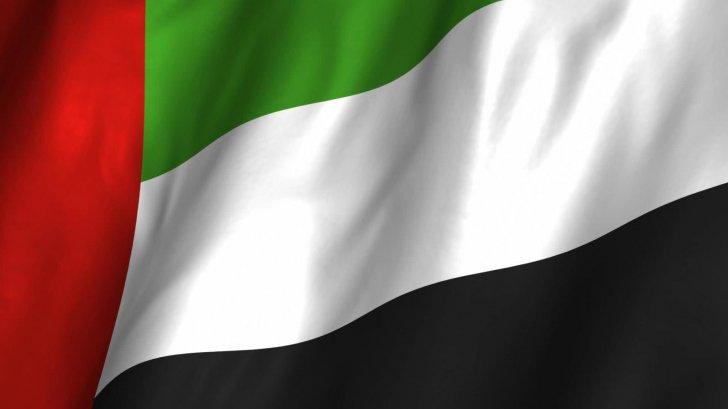 حكومة الإمارات تقر موازنة بقيمة 79 مليار دولار لـ5 سنوات