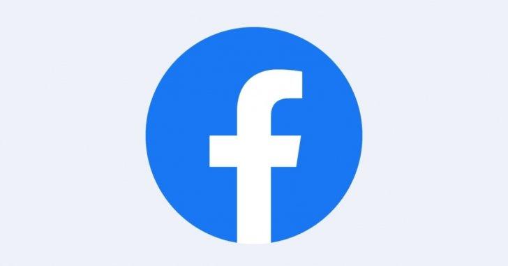 """لجنة التجارة الفيدرالية الأميركية رفعت دعوى جديدة ضد """"فيسبوك"""" بتهمة انتهاك قوانين مكافحة الاحتكار"""