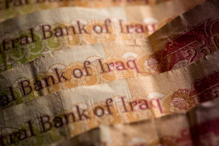 المركزي العراقي: واشنطن تتعهد بحماية الأموال المودعة في الخارج