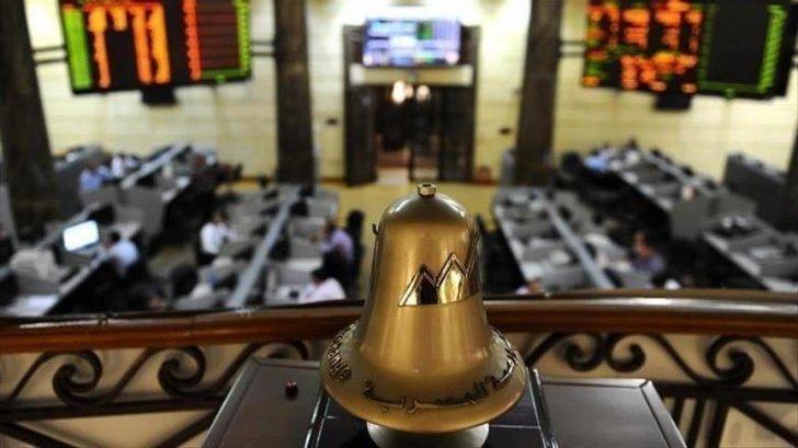 """""""بلومبرغ"""": مصر تعتزم طرح سندات دولية بقيمة 3 مليارات دولار"""