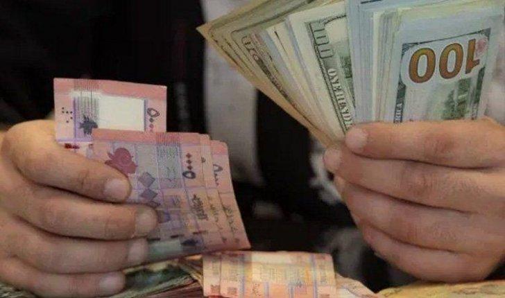 تاجر يخسر أمواله بعملية تبديل الدولار بالليرة