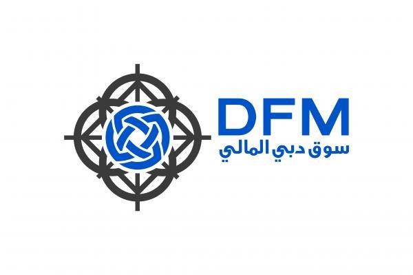 سوق دبي المالي: تمديد ساعات التداول إلى 5 ساعات يومياً من 3 تشرين الأول الحالي