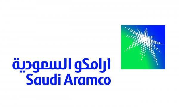 شركة أرامكو تضع خططاً للاستثمار في الهيدروجين الأزرق