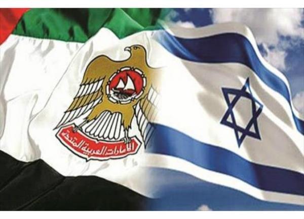 توقيع مذكرة تفاهم بين منطقة خليفة الصناعية وبنك إسرائيلي