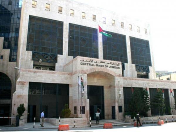 الأردن: نمو احتياطي العملات الأجنبية 5.6% في 2019