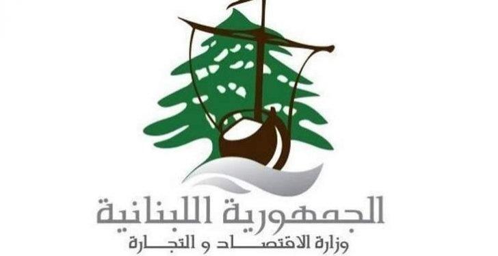 وزارة الإقتصاد: هبة الطحين العراقية تُستعمل في إنتاج ربطة الخبز العربي بنسبة 25%