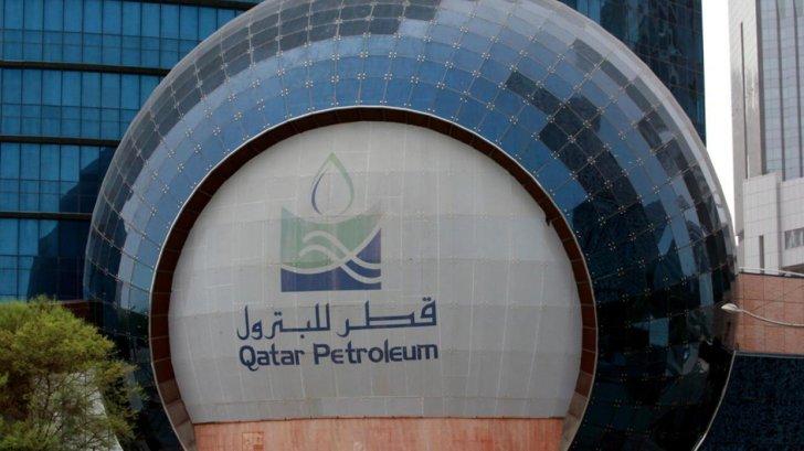 """""""قطر للبترول"""" تعين بنوكا لبيع سندات على 4 شرائح"""