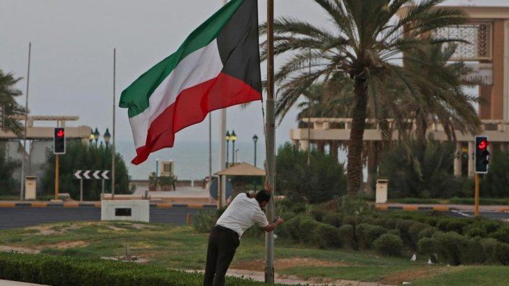 """""""ستاندرد أند بورز"""" تخفض تصنيف الكويت إلى """"""""A+"""