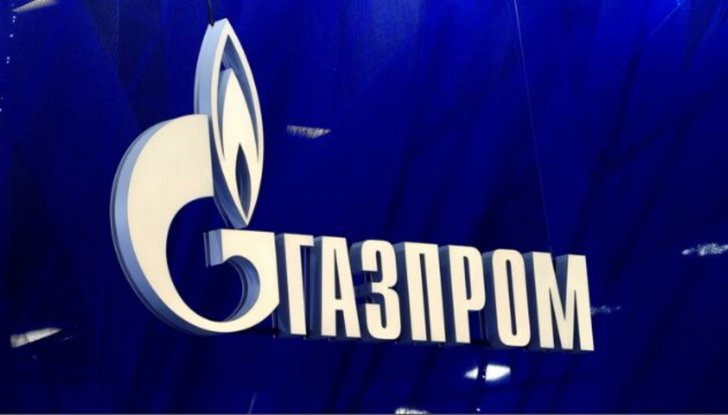 """بلومبرغ: """"غازبروم"""" رفعت توقعاتها بشأن سعر الغاز الذي ستصدره إلى أوروبا"""