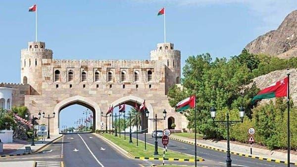 سلطنة عمان تعرض منح إقامة 10 سنوات للمستثمرين الأجانب