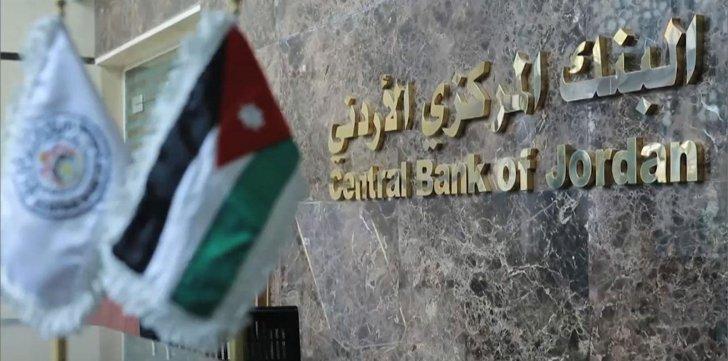 وزارة المالية الأردنية: ارتفاع الدين العام 2.3% إلى 38.2 مليار دولار
