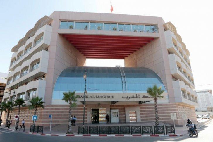 البنك المركزي المغربي يبقي سعر الفائدة القياسي عند 1.5%