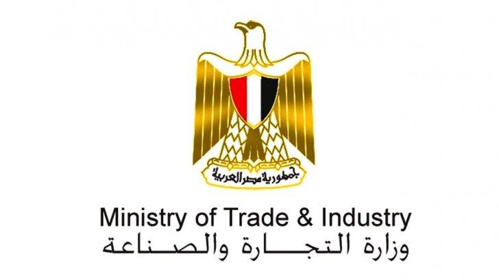 وزارة التجارة المصرية: زيادة بنسبة 22% بقيمة الصادرات غير البترولية في الـ7 أشهر الأولى من 2021