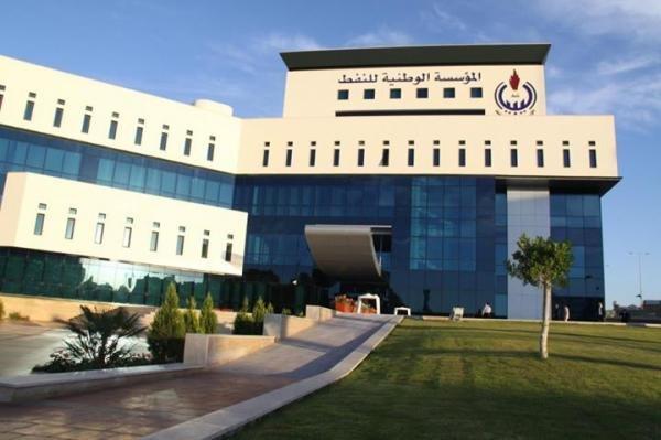 المؤسسة الوطنية للنفط في ليبيا تفتتح شركة للخدمات النفطية في لندن