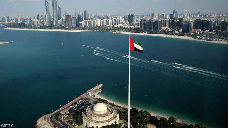 """تراجع مؤشر مديري المشتريات """"PMI"""" في الإمارات إلى 53.8 نقطة خلال آب"""