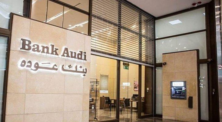 """تقرير """"بنك عوده"""": مؤشر أعمال """"مصرف لبنان"""" يتراجع 38% خلال 2020"""